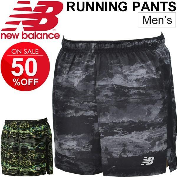 c4091b86e3354 ランニングパンツ メンズ /ニューバランス newbalance 5インチ ショーツ 男性用 ショートパンツ ジョギング マラソン スポーツ ...