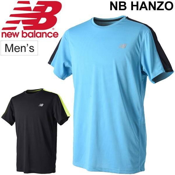 Tシャツ 半袖 メンズ ニューバランス NEWBALANCE HANZO/スポーツウェア 男性用 マラソン ジョギング トレーニング 無地 吸汗速乾 トップス/AMT83062|apworld