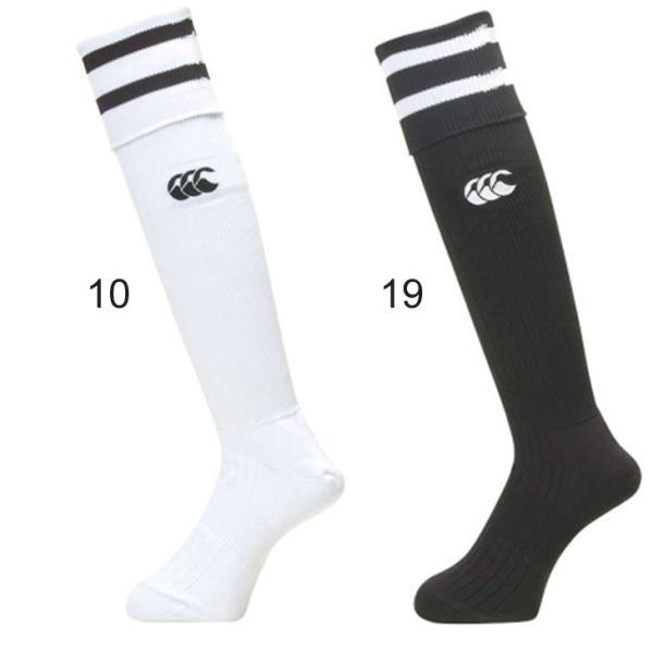 カンタベリー [canterbury]  ラグビーストッキング ソックス 靴下 メンズ/AS08962|apworld|02