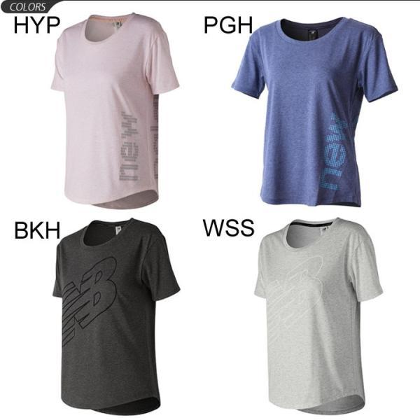 8dc9e3edfac1b ... 半袖 Tシャツ レディース ニューバランス newbalance ヘザーテック 半袖シャツ/ランニング ジムトレーニング フィットネス 女性  ...