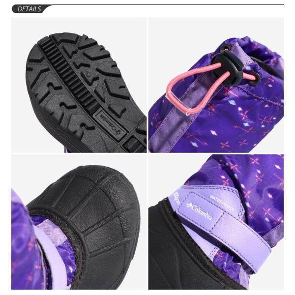 キッズ ウインターブーツ インナーブーツ付き 男の子 女の子 子供靴 Columbia コロンビア チルドレンズ パウダーバグフォーティープリント/BC1325|apworld|03