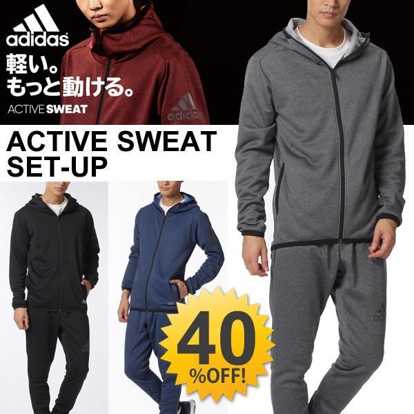 アクティブスウェット上下セット アディダス adidas/ パーカー スエット フルジップ/ ルームウェア スポーツ ウェア ジム/2点セット/BDA02-BDA06|apworld