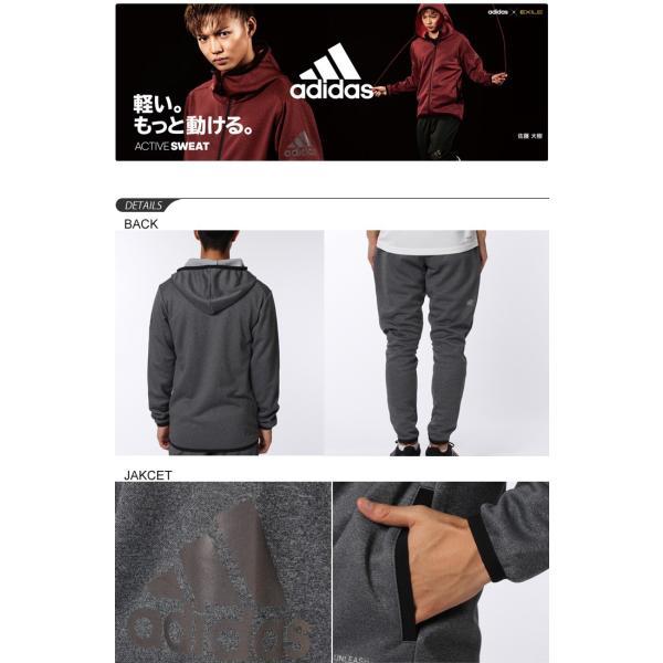 アクティブスウェット上下セット アディダス adidas/ パーカー スエット フルジップ/ ルームウェア スポーツ ウェア ジム/2点セット/BDA02-BDA06|apworld|04