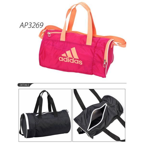cd5bf82f027a6 ... プールバッグ スイムバッグ キッズ アディダス adidas SW BOSTON BAG スイミングバッグ 水泳バッグ ジュニア 子供