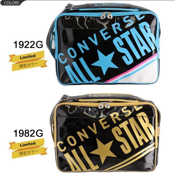 3a59f40c5f6b ... エナメルバッグ ショルダーバッグ CONVERSE コンバース バッグ ALL STAR スポーツバッグ/C1612053|apworld|  ...