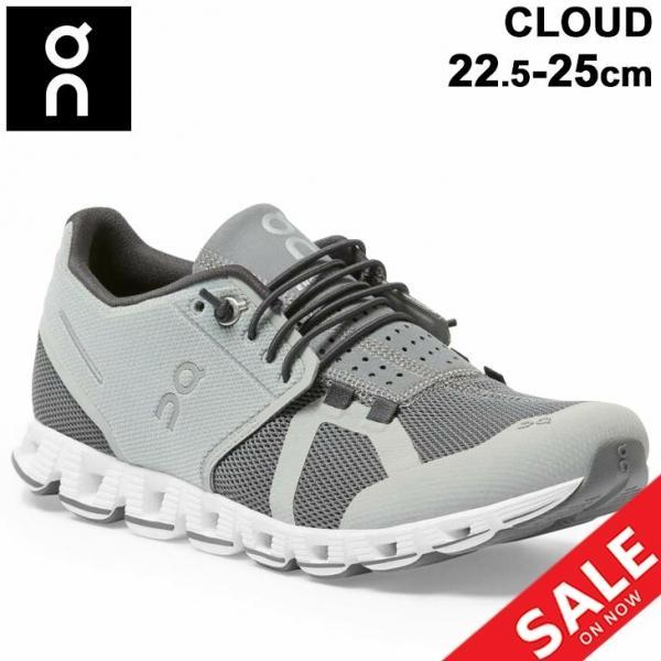 ランニングシューズ レディース オン On Cloud クラウド/ロードラン マラソン ジョギング トレーニング 女性用 スニーカー/CLOUD-W