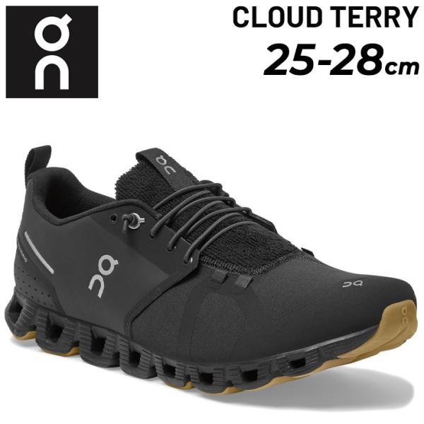 ランニングシューズ メンズ オン On クラウド Cloud Terry/ ローカット スニーカー ウォーキング トレーニング/CloudTerry