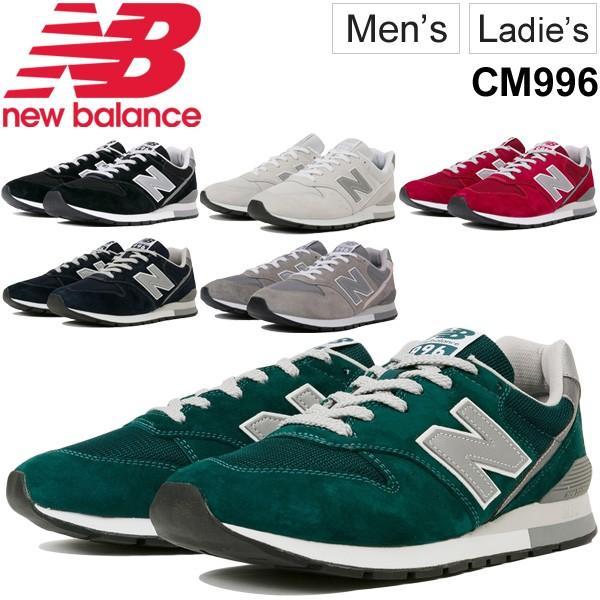 スニーカーメンズレディースシューズニューバランスnewbalance996/CM996