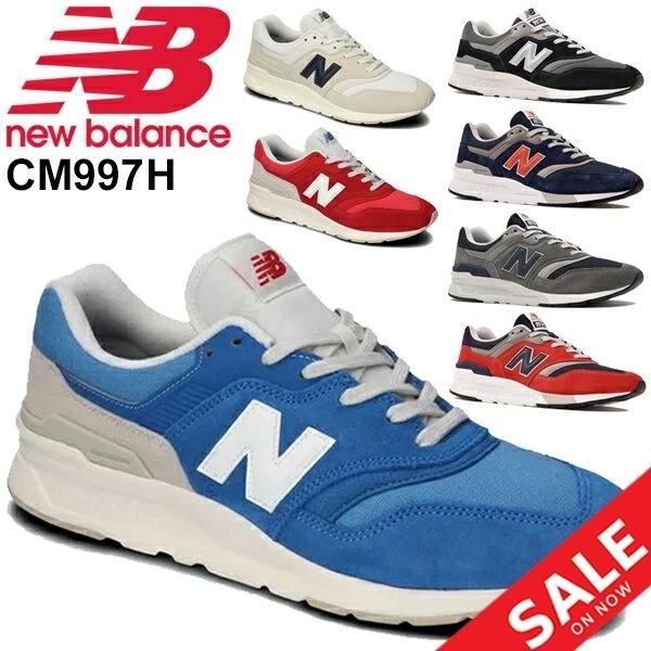 スニーカーメンズシューズニューバランスnewbalance997スポーツカジュアル/CM997H-A