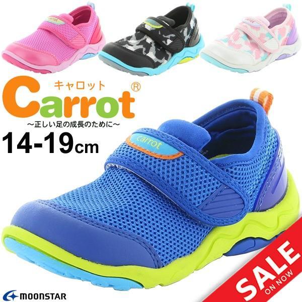 キッズシューズ 男の子 女の子 ムーンスター キャロット Carrot サマーシューズ/スニーカー 子供靴 14-19cm/Carrot moonstar /CR-C2200 apworld