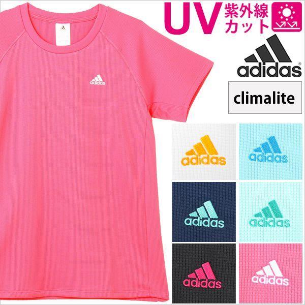 レディース 半袖Tシャツ ランニングウェア  アディダス/adidas  マラソン メール便OK /DDE09|apworld