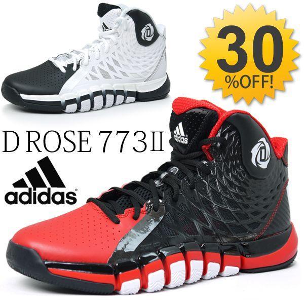 メンズ スニーカー adidas/アディダス/バスケットボールシューズ/バッシュ[D ROSE 773 II] Q33229]|apworld