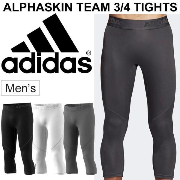 cb3a5432c5cd1 コンプレッションウェア スポーツタイツ 7分丈 メンズ アディダス adidas アルファスキン ALPHASKIN TEAM 3/ ...