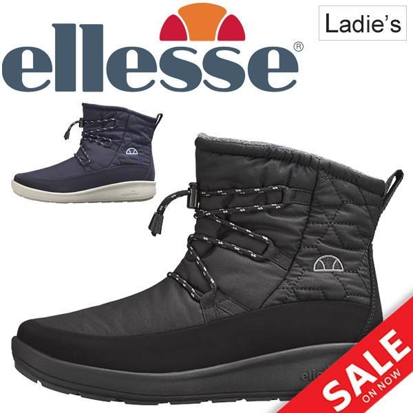 ウインターブーツ レディース シューズ エレッセ ellesse ボルミオ ウォームブーツ セミショート/保温 防水 雪道対応 婦人靴 カジュアル/ EFW8341
