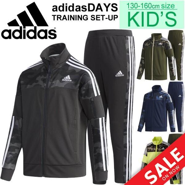 4a43a52f07b19 キッズ ジャージ 上下セット 男の子 子ども アディダス adidas DAYS ジャケット パンツ ETP24-ETP23 ...