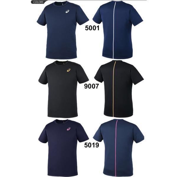 Tシャツ 半袖 メンズ レディース/アシックス asics トレーニンングシャツ ウォームアップ ランニング ジム ワンポイント 半袖シャツ シンプル/EZT719|apworld|02