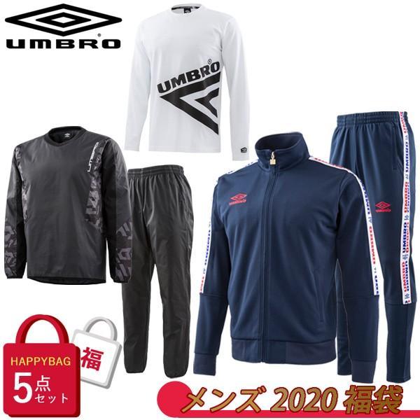 アンブロ UMBRO 2020年 福袋 メンズウェア 5点セット/FK20-UMBRO-mens-ULUM|apworld