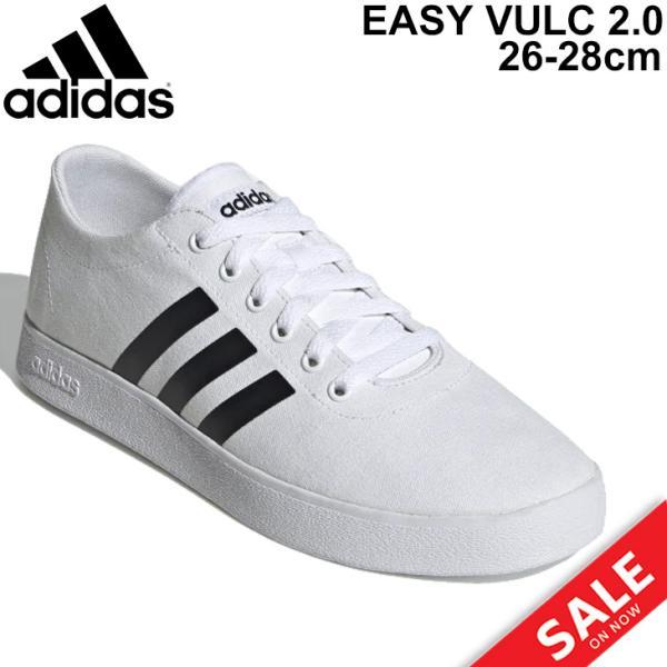 スニーカーメンズシューズ白ホワイトアディダスadidasイージーバルク2.0EASYVULC2.0M/キャンバス男性靴運動靴くつ