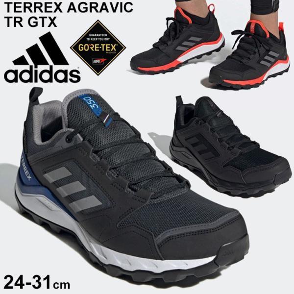 トレイルランニングシューズ GORE-TEX 防水 メンズ/アディダス adidas テレックス TERREX AGRAVIC TR GTX/トレラン アウトドア スポーツ /GJW64【取寄】