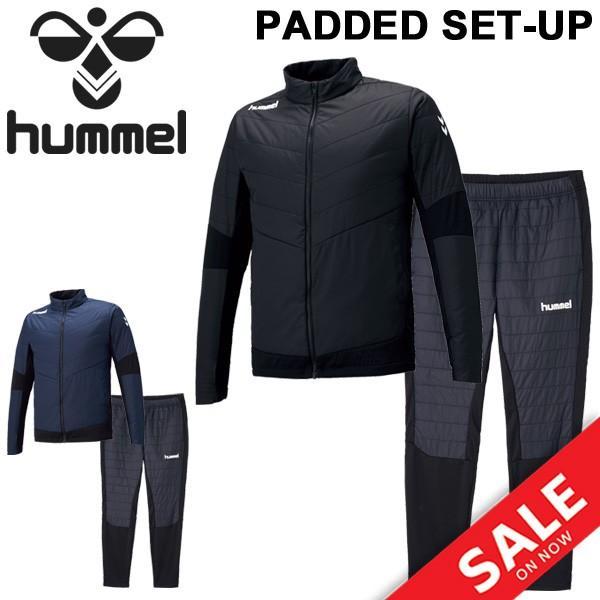 トレーニングウェア 中綿入り 上下セット メンズ レディース ヒュンメル Hummel パデッド トレーニング ジャケット テックパンツ 上下組/HAT4061-HAT8003|apworld