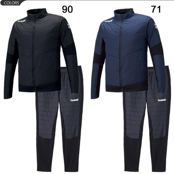 トレーニングウェア 中綿入り 上下セット メンズ レディース ヒュンメル Hummel パデッド トレーニング ジャケット テックパンツ 上下組/HAT4061-HAT8003|apworld|02