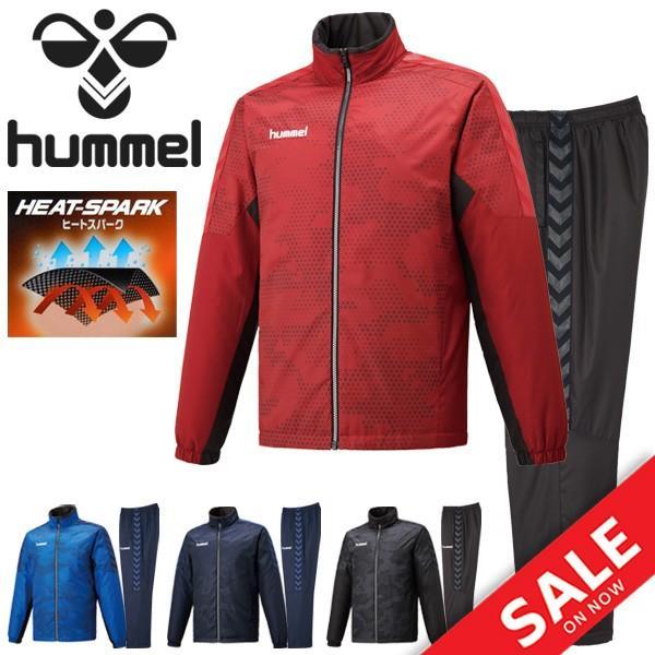 ウィンドブレーカー 上下セット 中綿入り メンズ レディース ヒュンメル hummel パデッド サーモ ジャケット ロングパンツ 上下組/HAW2075-HAW3075 apworld