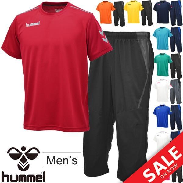 半袖Tシャツ クロップドパンツ 2点セット メンズ/ヒュンメル hummel トレーニングウェア 半袖シャツ 7分丈パンツ サッカー フットボール/HAY2078-HAY6010CP|apworld