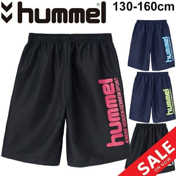 hummel Short Junior Campaign