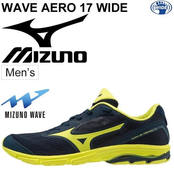 mizuno wave aero 17