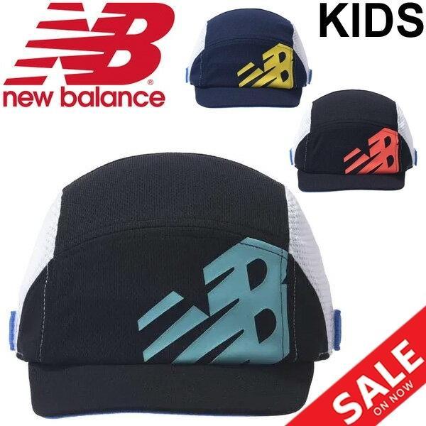 キッズ 帽子 サッカー 子ども newbalance ニューバランス ジュニア フットボールキャップ/フットサル/JACF0626