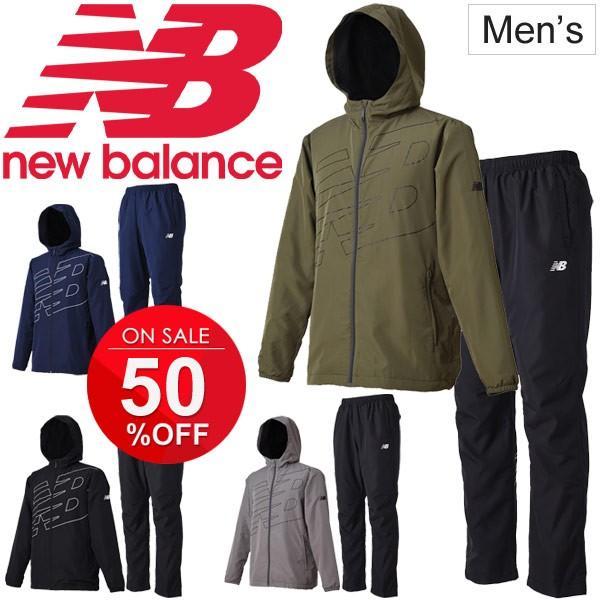 6fab4d0fc23 ウインドブレーカー ジャケット パンツ 上下セット メンズ ニューバランス newbalance T360/スポーツ トレーニング ウェア/  JMJP8609 ...