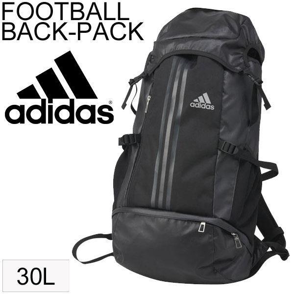 リュックサック バックパック / アディダス adidas/サッカー かばん スポーツ アウトドア メンズ/KBP82|apworld