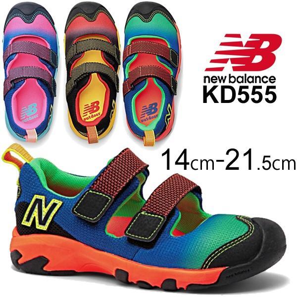 342e182aa00ad キッズサンダル 子供靴 シューズ KD555/ニューバランス/newbalance/ジュニア 男の子 女の子/かわいい ...
