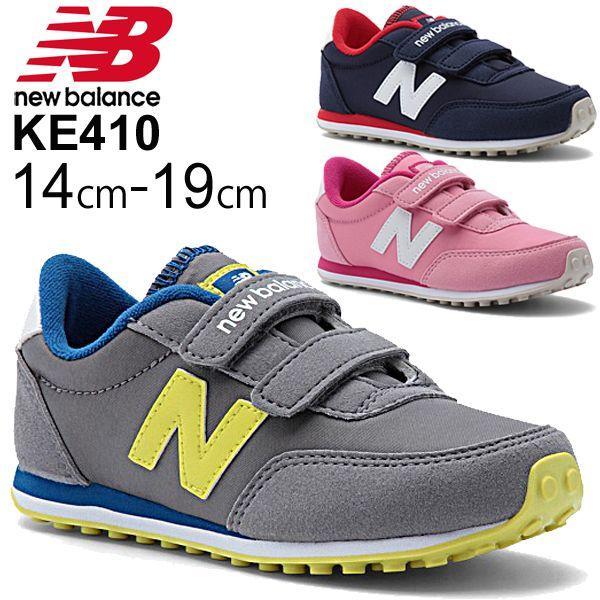 f32bb446b81d0 ベビーシューズ ベビー靴 子供靴 キッズシューズ スニーカー /ニューバランス newbalance/KE410 ...
