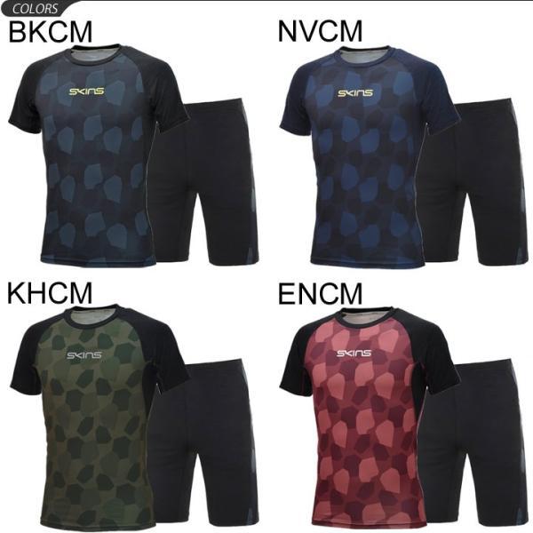 半袖Tシャツ ハーフパンツ 2点セット メンズ/スキンズ SKINS スキンフィットシリーズ/ライトフィット トレーニングウェア 男性用/KMMMJA82-KMMMJE83|apworld|02