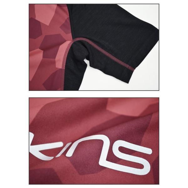 半袖Tシャツ ハーフパンツ 2点セット メンズ/スキンズ SKINS スキンフィットシリーズ/ライトフィット トレーニングウェア 男性用/KMMMJA82-KMMMJE83|apworld|04