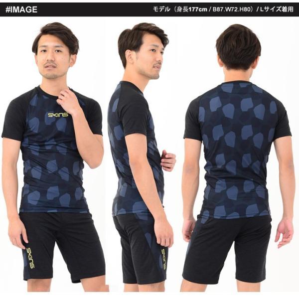 半袖Tシャツ ハーフパンツ 2点セット メンズ/スキンズ SKINS スキンフィットシリーズ/ライトフィット トレーニングウェア 男性用/KMMMJA82-KMMMJE83|apworld|05