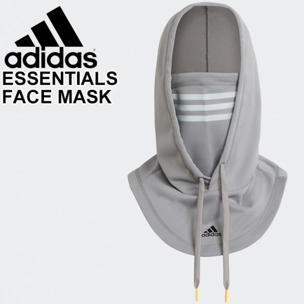 フェイスマスク フェイスカバー フード アディダス スポーツ トレーニング 日焼け対策 メンズ レディース グレー /KOH79-H09365 adidas