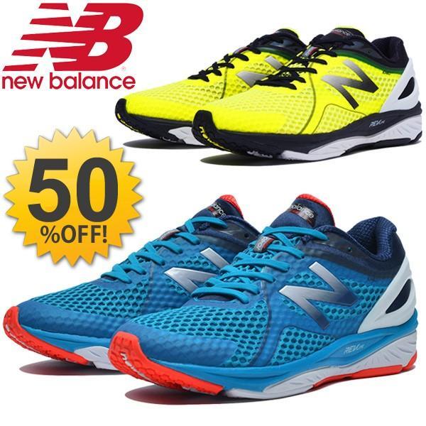 4fa79381da48a ランニング シューズ メンズ ニューバランス newbalance フルマラソン ウルトラマラソン 長距離 長時間 ジョギング LSD 男性 ...