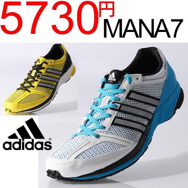 メンズ ランニングシューズ アディダス adidas /adizero アディゼロ Mana 7 /S78374 S78375|apworld
