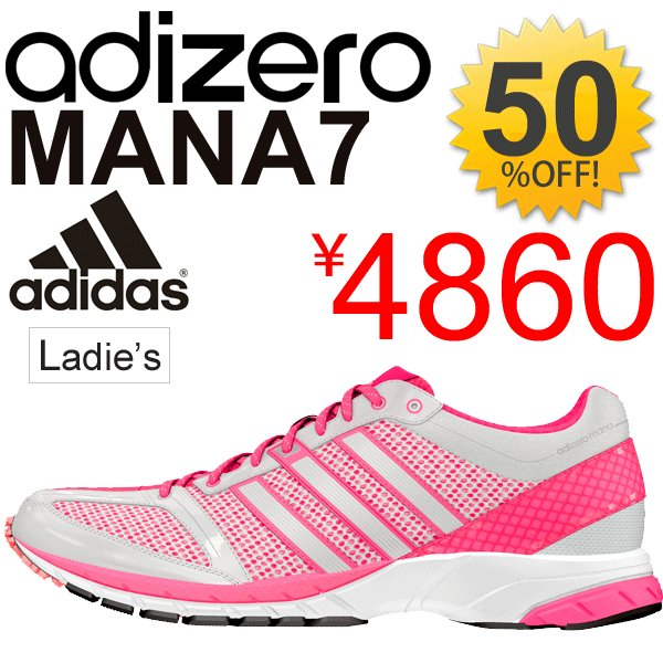 レディース ランニングシューズ アディダス adidas /adizero アディゼロ Mana 7 W/B34540|apworld