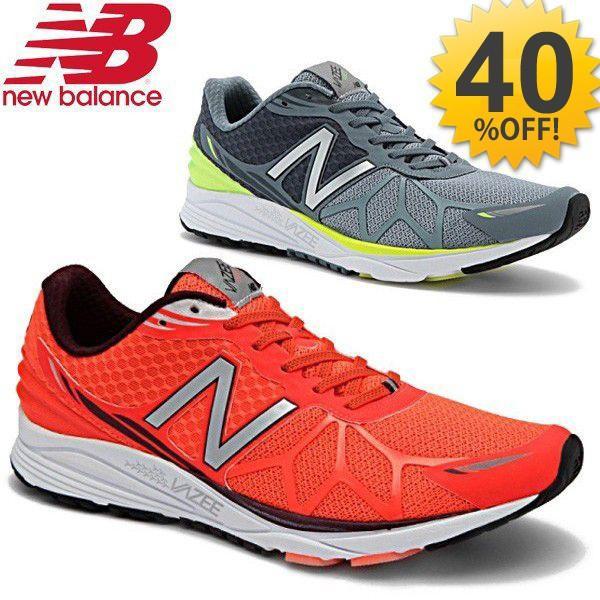 メンズ シューズ NEWBALANCE MPACEGYD ニューバランス スニーカー 靴/MPACE/VAZEE PACE|apworld