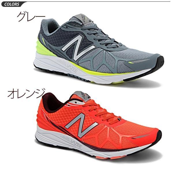 メンズ シューズ NEWBALANCE MPACEGYD ニューバランス スニーカー 靴/MPACE/VAZEE PACE|apworld|02