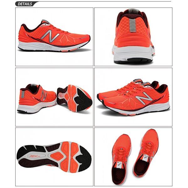 メンズ シューズ NEWBALANCE MPACEGYD ニューバランス スニーカー 靴/MPACE/VAZEE PACE|apworld|03
