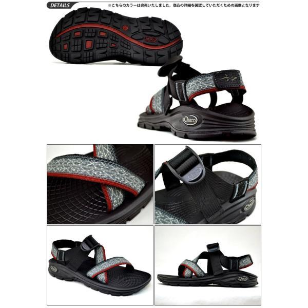 メンズ サンダル チャコ CHACO Ms Z/VOLV シューズ Zシリーズ オープントゥ ストラップサンダル 靴 アウトドア 男性 タウン キャンプ J105085 /MsZVOLVE|apworld|02