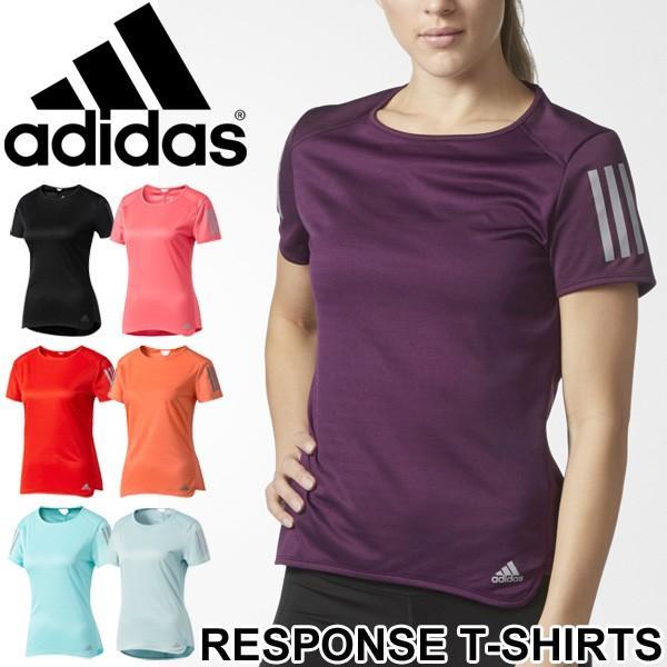 7cc76a85c57b32 Tシャツ レディース 半袖 アディダス adidas RESPONSE トレーニングシャツ 女性用 ランニング ジョギング トレーニング ジム ヨガ  ...