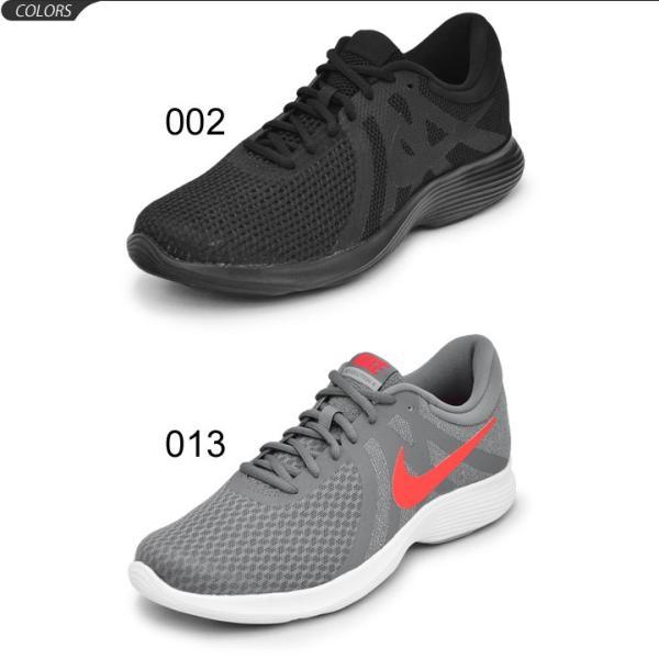 ランニングシューズ メンズ/ナイキ NIKE REVOLUTION レボリューション4/マラソン ジョギング 陸上 トレーニング ジム/男性/908988|apworld|02