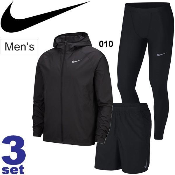 ランニングウェア 3点セット メンズ ナイキ NIKE ウィンドジャケット 7インチショーツ(インナー付) ロングタイツ セットアップ 男性 スポーツウェア/NIKEset-I|apworld