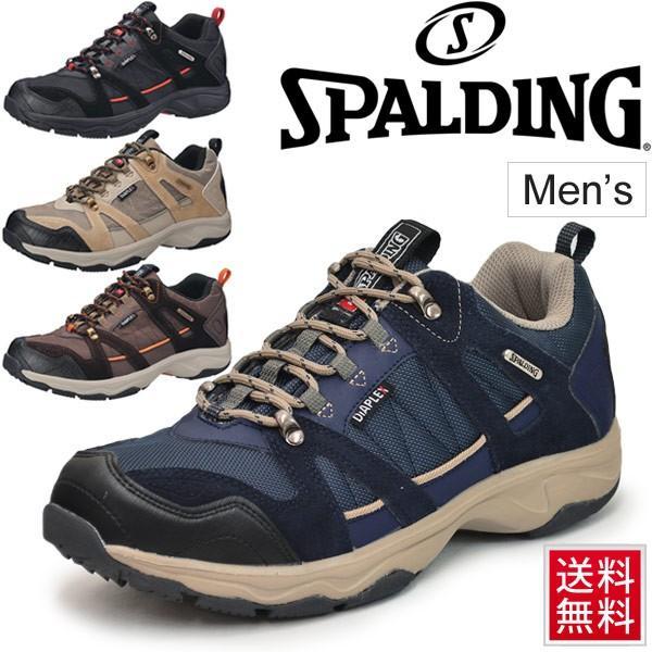 1c4941757682a6 spalding-スニーカー-メンズ 靴と暮らすLIFOOT