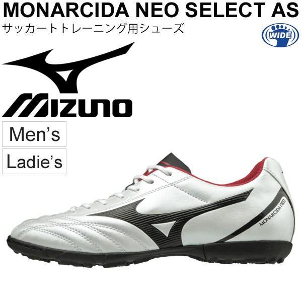 Mizuno Monarcida Select AS